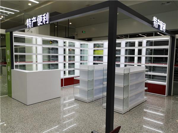 机场特产便利店